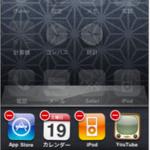 iPhoneの進化を振り返る 立体アイコンあらためて見ると…
