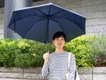 小さくて濡れやすい折りたたみ傘なんて時代遅れだ