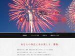 美しい日本の写真や動画を編集して映像を作ろう、デジタルステージがプロジェクト開始