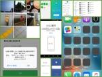 格安SIMでも機種変更は大丈夫! iPhone・Android間のデータ移行って実は簡単