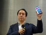 シャープ製のAndroid OneスマホがY!mobileから7月末登場!