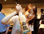 焼酎無限飲み放題の「HAVESPI」で酒の真髄を知るべし