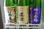 「とらのあな」創業者が角打ち開業 日本酒ワイン飲み放題で超オトク