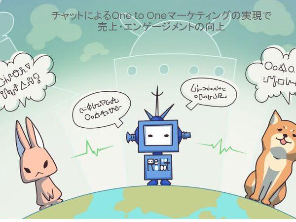Resola、LINE対応のチャットボットサービスを提供開始
