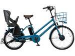 前後異径の両輪駆動アシスト自転車「bikke GRI」9月下旬発売