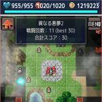 敵がバラバラ!? 粉砕アクションRPG―注目のiPhoneアプリ3選