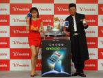 Android One発売記念! 哀川翔と田中美奈子が80年代を再現!