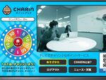 テレビ見るだけ ポイントたまる新サービス「CHARiN」