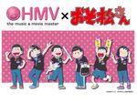先行予約有り! HMV×「おそ松さん」限定コラボグッズ発売決定