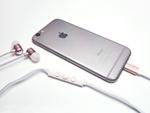 iPhone直挿し、Lightning端子搭載イヤフォン「son1600」