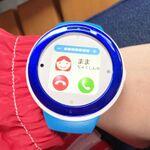 超進化した腕時計型キッズケータイは、夏休みにオススメ!