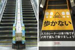 エスカレーターの手すりベルトや乗降板にもラッピング広告
