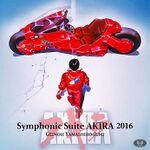 DSD版「交響組曲アキラ」は、音の氾濫を体で感じさせる