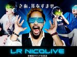 ニコ生、バイノーラル録音による新サウンド番組「LR NICOLIVE」