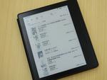 電子書籍読み放題の「Kindle Unlimited」が月額980円で日本でもスタート