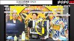 トラブル発生!? ジサトラ仙台編、水冷&魔改造PC自作ニコ生実況!【デジデジ90】