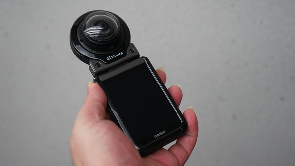 「EX-FR200」