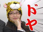 本日20時、ジサトラ+つばさがバトル!?『ドヤ顔選手権』全日本大会【デジデジ90】