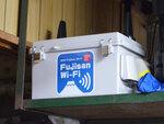 【8/12のニュース】富士山で無料Wi-Fi、SiriがポケモンGO
