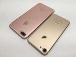 「どーせコレやろ」9月発表iPhone 7のモックをiPhone 6sと比較:週間リスキー