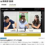 ASCII倶楽部、動画見放題サービスに会員でなくても楽しめるサンプル動画登場!