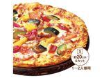 結果にコミットするピザ ピザハット×ライザップ異次元コラボ