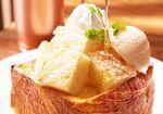 ふわっふわのデニッシュ食パン「MIYABI」の絶品ハニートーストが半額