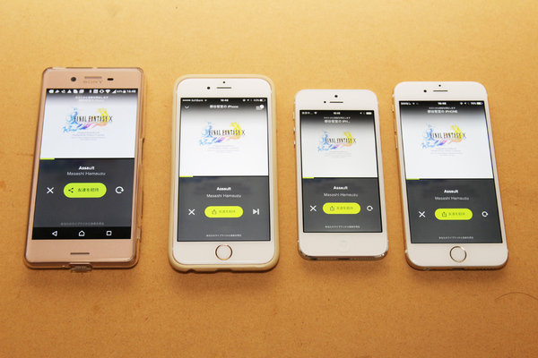 iphone スピーカー 位置