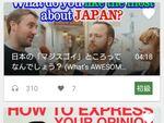 海外旅行や出張に! 無料で英会話が学習できるAndroidアプリ3選