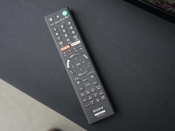 Z9Dのリモコン。ボタン配置などの基本的な構成はほかのモデルと同じだが、金属素材でずっしりしている