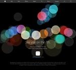 ついに!新iPhone7発表イベントは9月7日で確定!