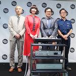 日本唯一のレコードプレス工場で、アナログの魅力を再発見
