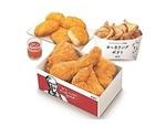 カーネル・サンダースの誕生日記念「30%OFF パック」発売!