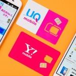 格安SIMで人気を勝ち取るUQモバイルとワイモバイルのデータ容量増加が与える影響