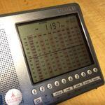 東日本大震災でのNHKの英断が与えたライブ配信メディアへの影響