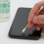 中古iPhoneはどうすれば高く買い取ってもらえる? どこで売るのがベスト?