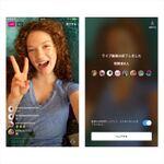 写真投稿SNSからライブ配信アプリに インスタグラムの著しい成長