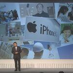 iPhoneソフトバンク新プラン発表会が狙った本当のモノ