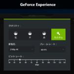 """旧名""""ShadowPlayこと、GeForce Experienceの録画機能""""シェア""""で4K録画してみた"""