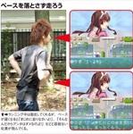 二次元美少女に怒られつつ走れるジョギングアプリ【倶楽部】