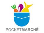 送料無料で生産者から食料を直接購入できるアプリ! 「ポケットマルシェ」
