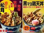 てんや、黒酢×マヨネーズの「黒マヨ鶏天丼」