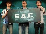 FPS「攻殻機動隊S.A.C. ONLINE」ティザームービー公開