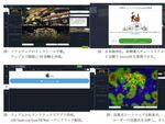 ウェブ上でVRアプリが作れるサービス「InstaVR」、シリコンバレーVCより資金調達