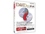 iOS端末のファイル管理もできる、ブルーレイ/DVDの変換ソフト「DaViDeo MAX」