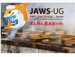 今週末はJAWS-UG秋の大分熊本勉強会ツアー、もちろん両方行きますよ!