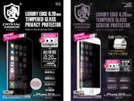 iPhone 7/7 Plus用の覗き見防止ガラスで気になる左右の視線をカット!
