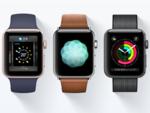 アップル、「watchOS 3」リリース 「Dock」使用可能に