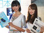 ゲーマーに親和性の高い保険会社が東京ゲームショウ初出展!