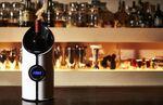 20分でワインやウイスキーを熟成させる夢のような超音波デキャンタ